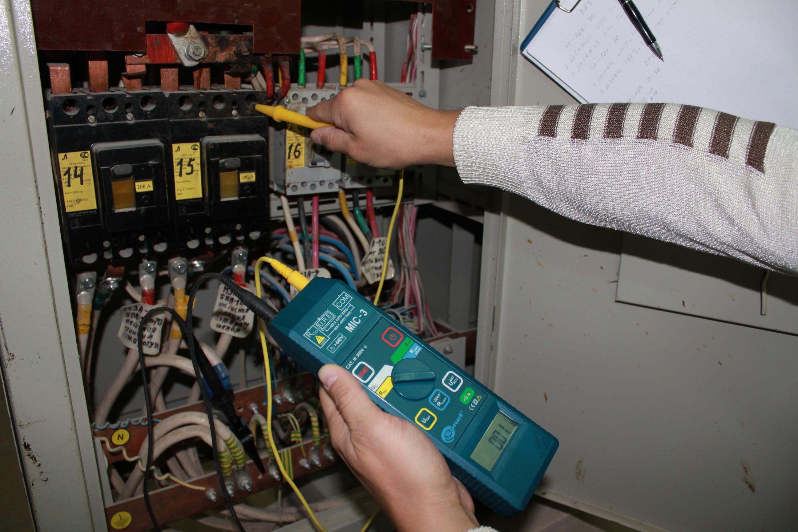 Контрольные испытания Элкомэлектро Контрольные испытания